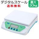 デジタル はかり デジタルスケール 30kg 20kg 10...