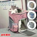 ペットキャリー リュック ペット用 キャリーバック 3WAYペットキャリーバック バッグ 犬猫兼用 ...