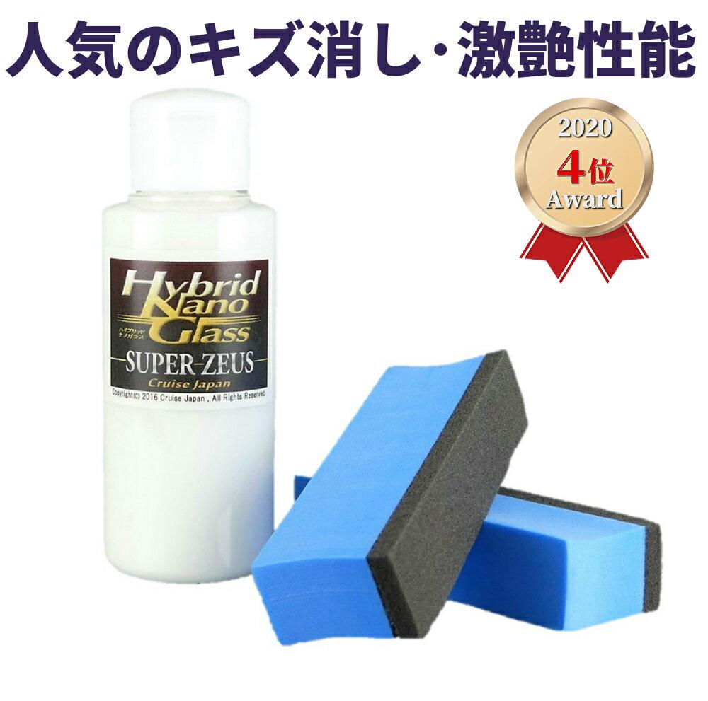 ボディ洗浄・ケア用品, コーティング剤  100ml ( ) DC2
