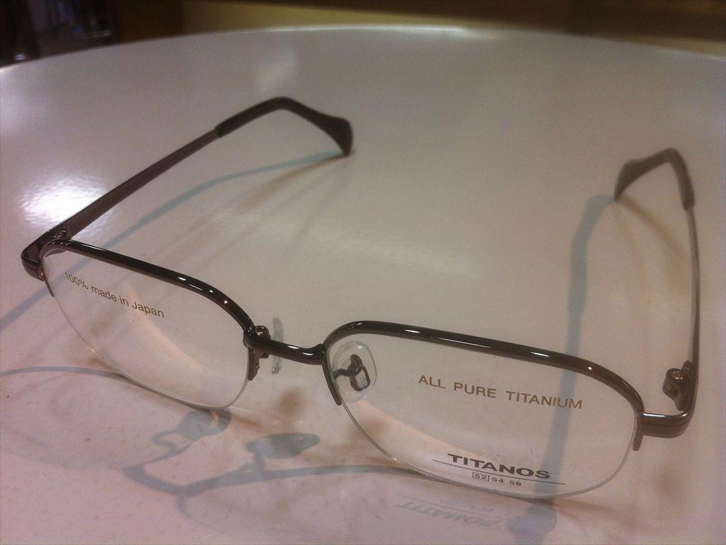 TITANOS(チタノス)T-1188 CV5(ブラウン) 52サイズメガネフレーム(ナイロールフレーム)高品質日本製メガネフレーム紳士用ブランドメガネフレーム