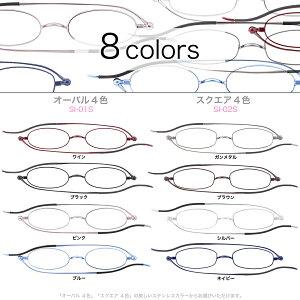 老眼鏡折りたたみ携帯用栞SHIORIしおり薄い軽量レディース女性用男性メンズコンパクトリーディンググラスおしゃれポケットシニアグラススリム送料無料ブラックワインピンクブルー差込ケースオーバルSI-01S