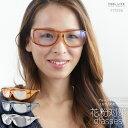 花粉症対策 メガネ おしゃれ 眼鏡 かっこいい 花粉メガネ ...