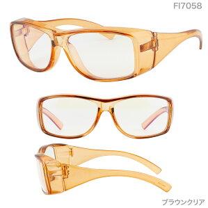 【楽天市場】花粉症対策 メガネ おしゃれ 眼鏡 かっこいい 花粉 ...