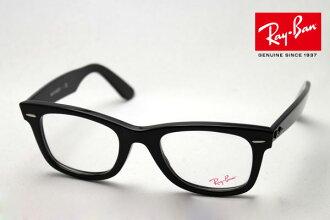 RX5121A2000 RayBan Ray Ban glasses Wayfarer Asian model メガネモデル glassmania glasses frame spectacles ITA glasses glasses black