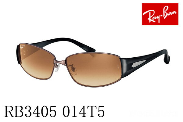 ladies ray ban polarized sunglasses  ray ban polarized sunglasses ray ban rb3405 014t5 ladies mens rayban