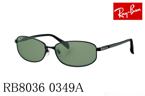 ladies ray ban polarized sunglasses  ray ban polarized sunglasses ray ban rb8036 0349a ladies mens rayban