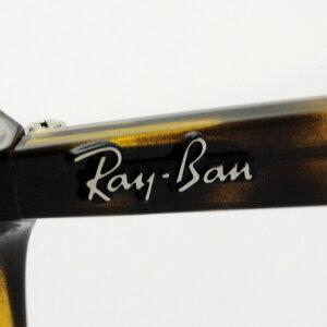 レイバンサングラスRay-BanRB2180F71073レディースメンズサングラス丸RayBan