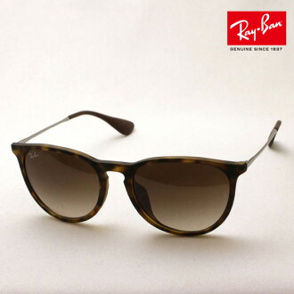 RB4171 86513 RayBan Ray Ban sunglasses ERIKA Womens model glassmania sunglasses