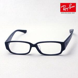 【30%OFF】 正規レイバン日本最大級の品揃え レイバン メガネ フレーム Ray-Ban RX5250 5114 伊達メガネ 度付き ブルーライト カット 眼鏡 黒縁 RayBan スクエア ブラック系