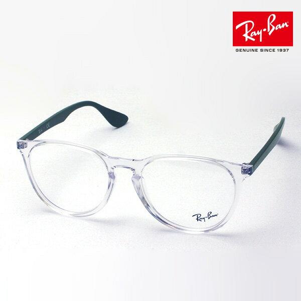 眼鏡・サングラス, 眼鏡  Ray-Ban RX7046F 5952 RayBan