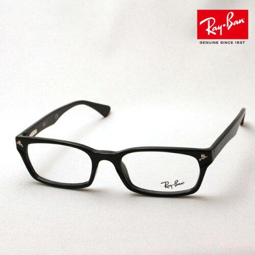 18時注文までは全国翌日お届け レイバン メガネ フレーム Ray-Ban RX5017A 2000 伊達メガネ 度付き...