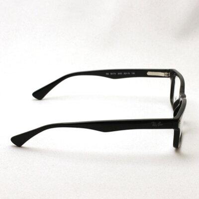 【レイバン正規品販売認定店】【土日祝も休まず18時迄のご注文は即日発送】RX5017A2000RayBanレイバンメガネアジアンモデル【あす楽対応】glassmaniaメガネフレーム眼鏡伊達メガネめがねブラック