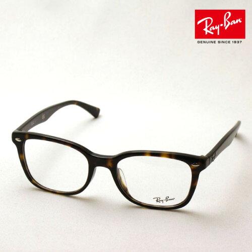 18時注文までは全国翌日お届け レイバン メガネ フレーム Ray-Ban RX5285F 2012 伊達メガネ 度付き...