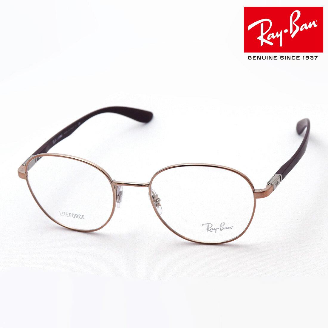 眼鏡・サングラス, 眼鏡 NewModel Ray-Ban RX6461 2943 RayBan Made In Italy