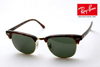 RB3016 W0366 RayBan Ray Ban sunglasses Club master glassmania CLUBMASTER sunglasses