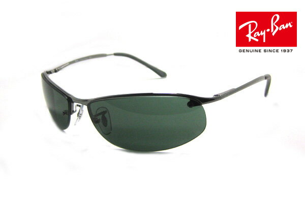 rb3179 polarized  ray ban rb3179