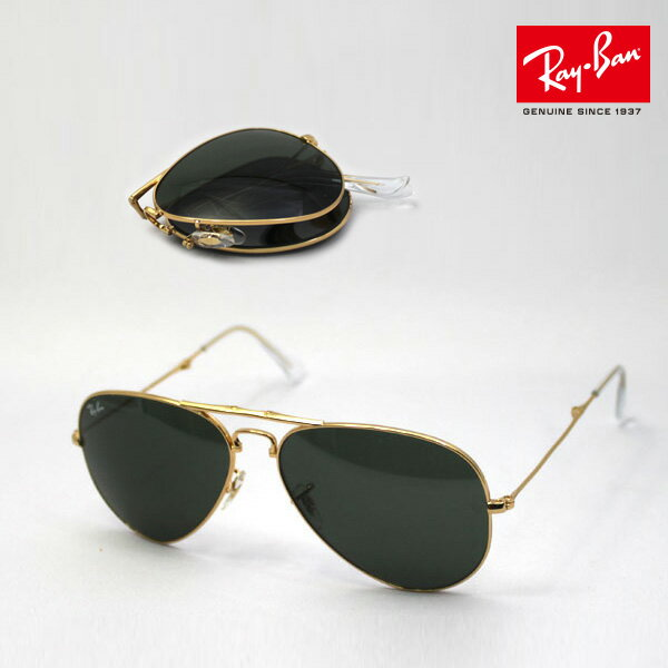 db6fca8fc2f Ray Ban New Arrivals In India