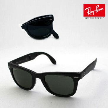 年末年始も休まず営業 1月2日23時59分終了 ほぼ全商品が15〜20倍 正規レイバン日本最大級の品揃え レイバン サングラス ウェイファーラー 折りたたみ Ray-Ban RB4105 601S レディース メンズ RayBan ウェリントン