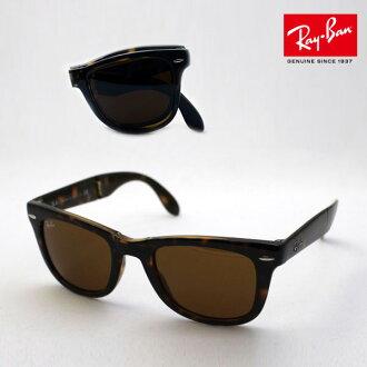 RB4105 710 RayBan Ray Ban sunglasses Wayfarer WayFarer Folding (collapsible) glassmania celebrities who wear model sunglasses