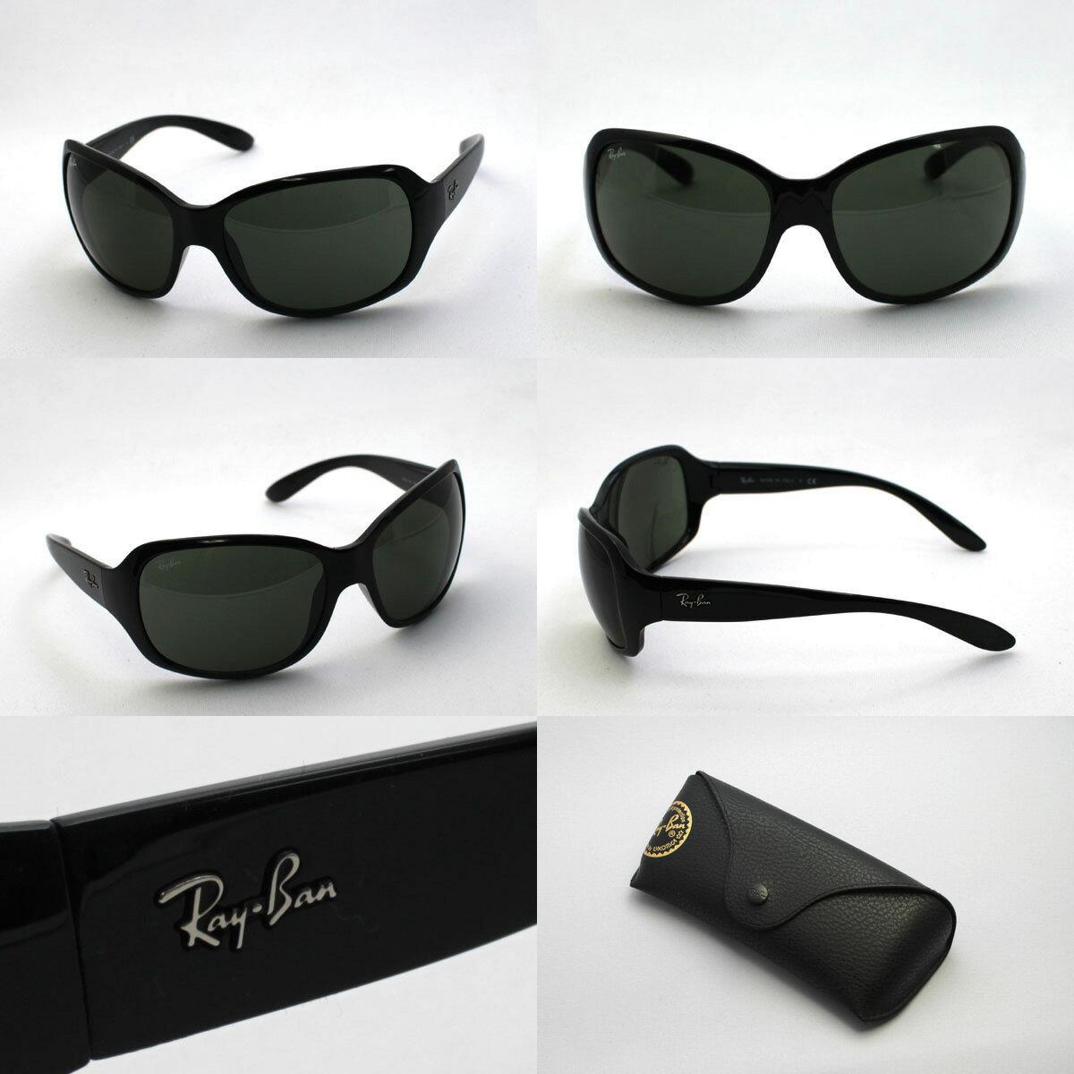 5c9d50d334 Ray Ban Rb4118 Sunglasses « Heritage Malta