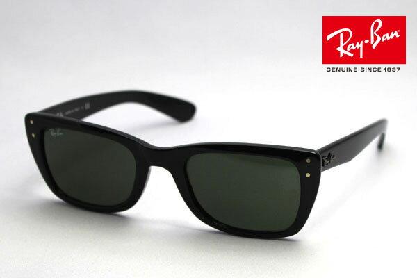 756ac8d2d Ray Ban Caribbean 4148 Sunglasses | City of Kenmore, Washington