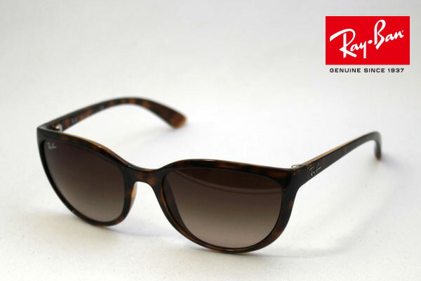 ray ban sunglasses models  rb4167 71013 rayban ray ban sunglasses model women's new arrival glassmania