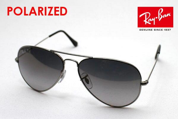 ray ban aviator titanium sunglasses
