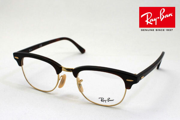 Ray Ban Glasses Without Frame : glassmania Rakuten Global Market: RX5154 2372 RayBan Ray ...
