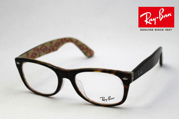 ray ban glass only  rx5184f5057 rayban ray ban glasses wayfarer glassmania new wayfarer eyeglass frames eyeglasses ita glasses glasses tortoise