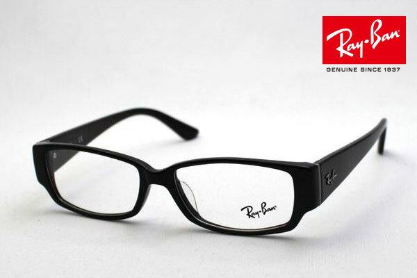 ef418be3858c Celebrities In Ray Ban Eyeglasses