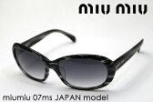 年中無休 18時までの注文は即日発送 【miumiu】 ミュウミュウ サングラス MU07MS AC73M1 レディース