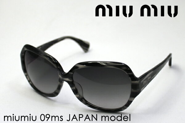 brand new a19f7 81e9b 翌日配送 Dior ディオール サングラス BOUDOIR F N3D/02 セール通販