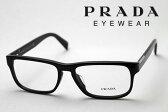 年中無休 18時までの注文は即日発送 【PRADA】 プラダ メガネ フレーム PR07PVA 1AB1O1 伊達メガネ ダテメガネ 度付き ブルーライト メガネ 眼鏡