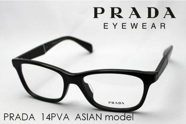 glassmania Rakuten Global Market: PRADA Prada glasses ...
