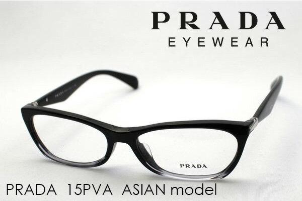 Eyeglass Frames In Qatar : glassmania Rakuten Global Market: PRADA Prada glasses ...