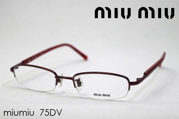 おすすめ価格 【ミュウミュウ メガネ 正規販売店】 miumiu MU75DV 8AZ1O1 伊達メガネ 度付き ブルーライト カット 眼鏡 miumiu ケースなし シェイプ