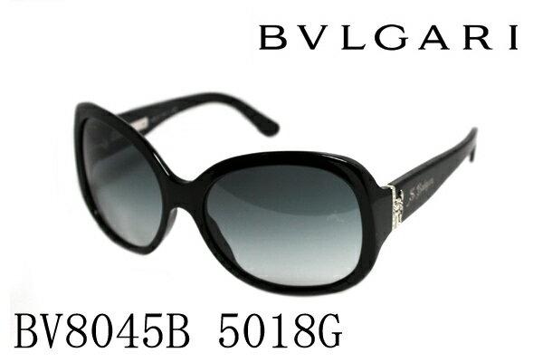 本日お届け可能!午前11時までの注文まで  【BVLGARI】 ブルガリ サングラス BV8045B 5018G:グラスマニア -Tokyo Aoyama-