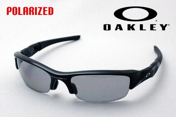 oakley holbrook asian fit polarized