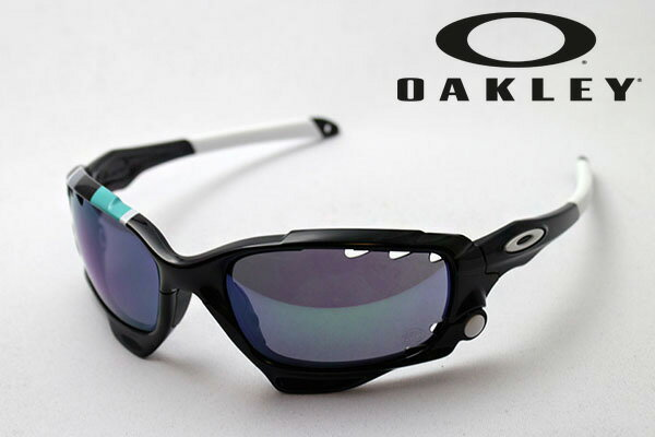 9b5af332963 Oakley Cycling Sunglasses South Africa « Heritage Malta