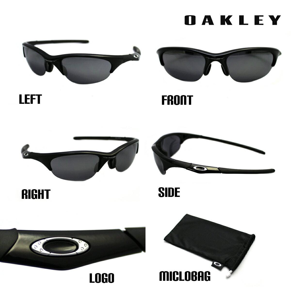 Oakley Jury Sunglasses Parts | Cepar