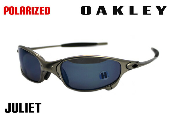 oakley shades price  Oakley Juliet Price - Ficts