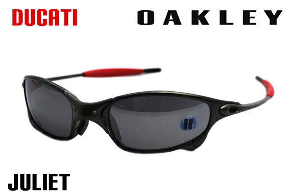 Ducati Juliet Oakley « Heritage Malta