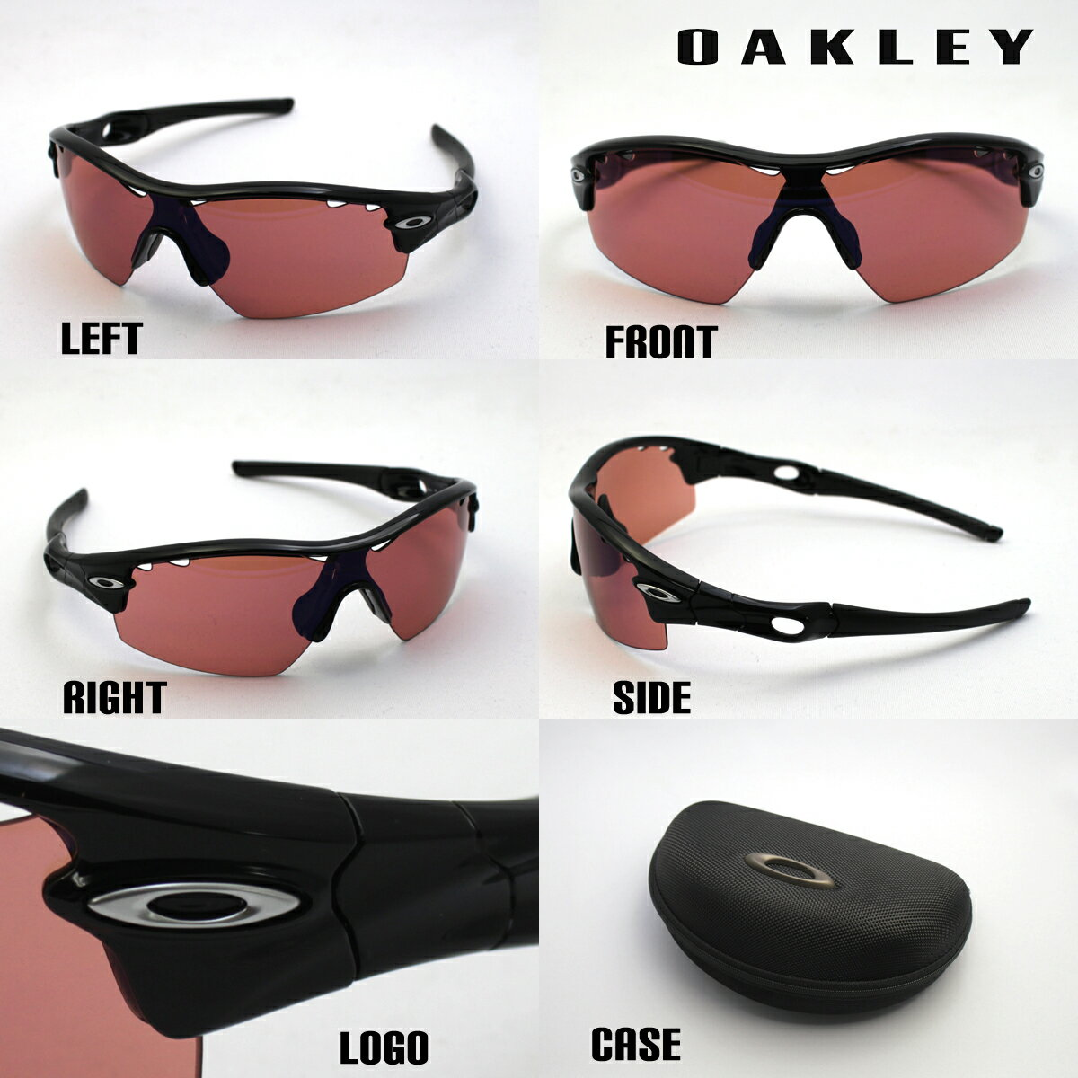 oakley radar pitch golf specific