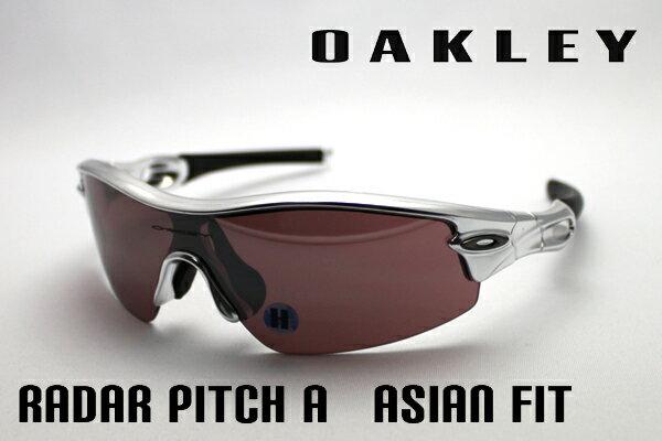 oakley radar asian fit sunglasses  oakley radar asian fit