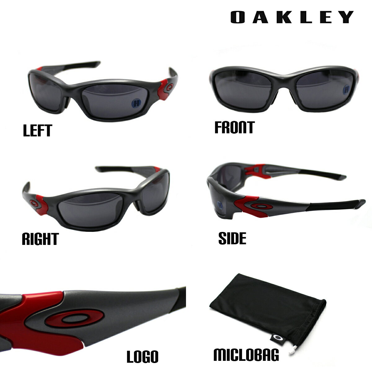 Oakley Straight Jacket Accessories