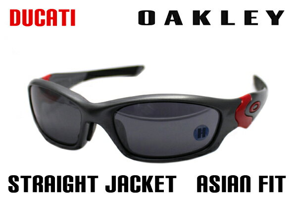 oakley mens straight jacket iridium  12 790 j oakley sunglasses straight jacket ducati asian fit oakley straight jacket asian fit ducati active grey series ladies ' men's uv cut glma