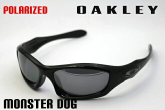 f1e02f74469 Oakley Monster Dog Measurements