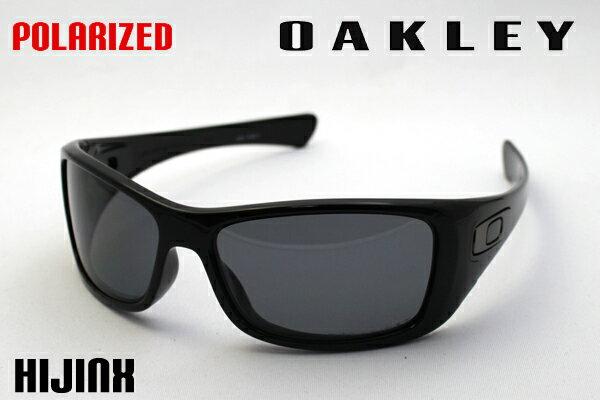 04eec18a667 Oakley Hijinx Polarized Lenses « One More Soul