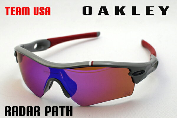 b8b1954c24 Oakley Team Usa Olympic Radar Sport Sunglasses Unisex Polarized ...