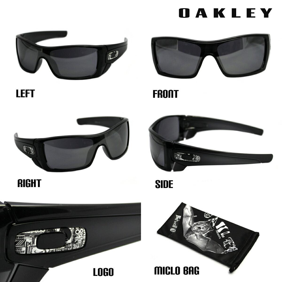 Oakley Batwolf Accessories